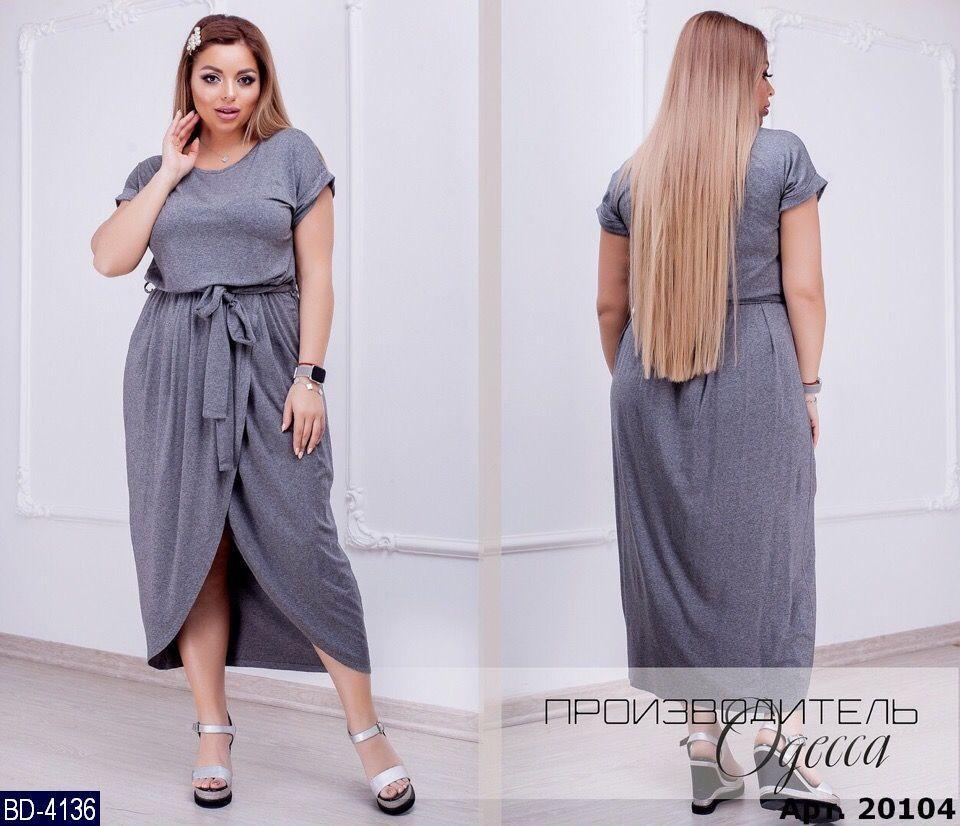 Платье BD-4136