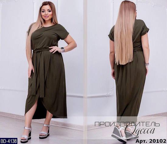 Платье BD-4138, фото 2