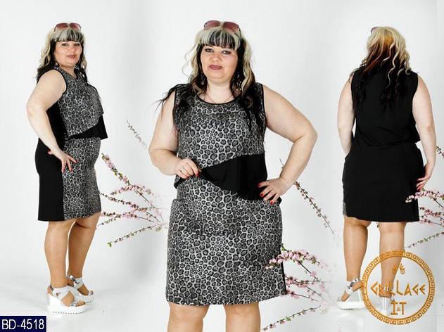 Платье BD-4518, фото 2