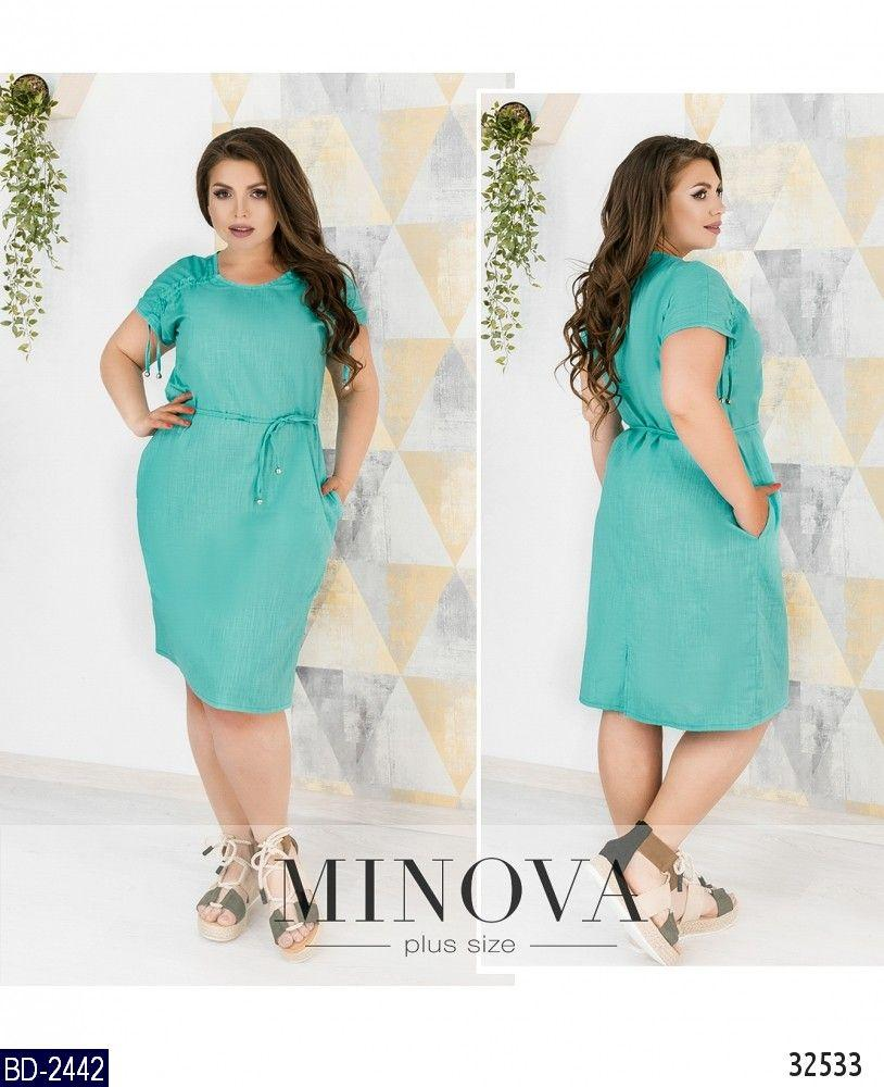 Платье BD-2442