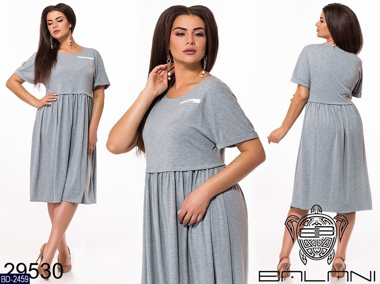 Платье BD-2459