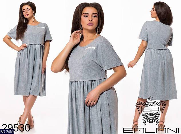 Платье BD-2459, фото 2