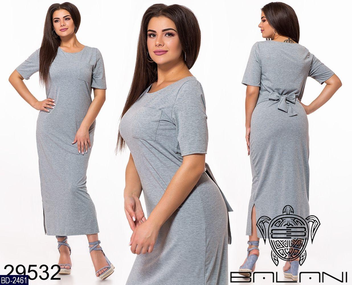 Платье BD-2461