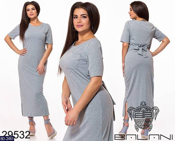 Платье BD-2461, фото 2