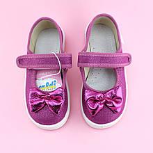 Розовые тапочки на девочку детская текстильная обувь тм Waldi р. 25,29