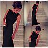 Шикарное платье в пол со шлейфом черное