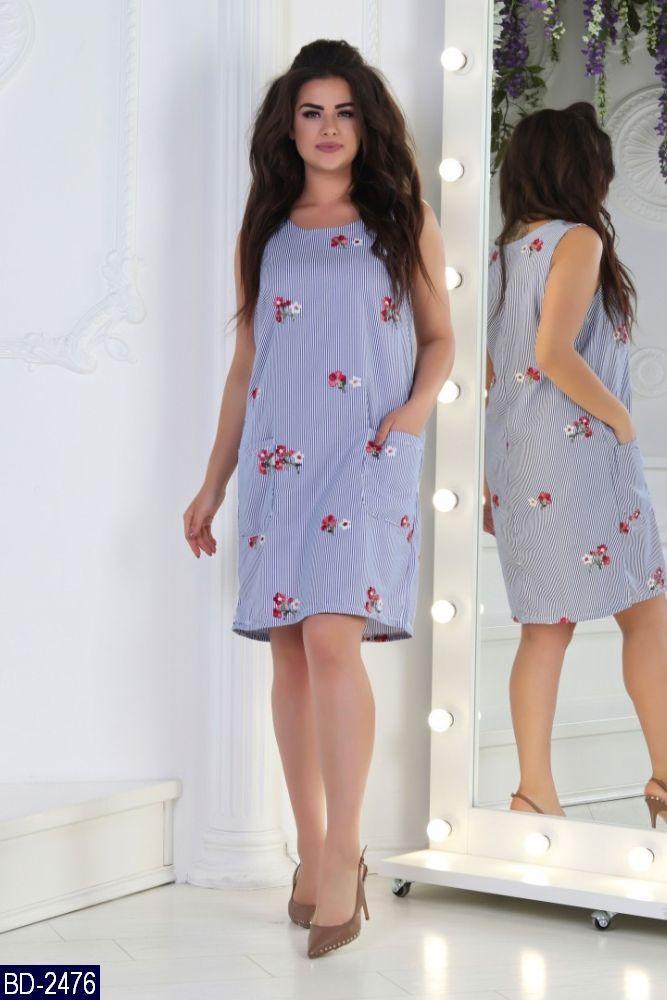 Платье BD-2476