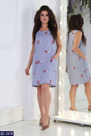Платье BD-2476, фото 2