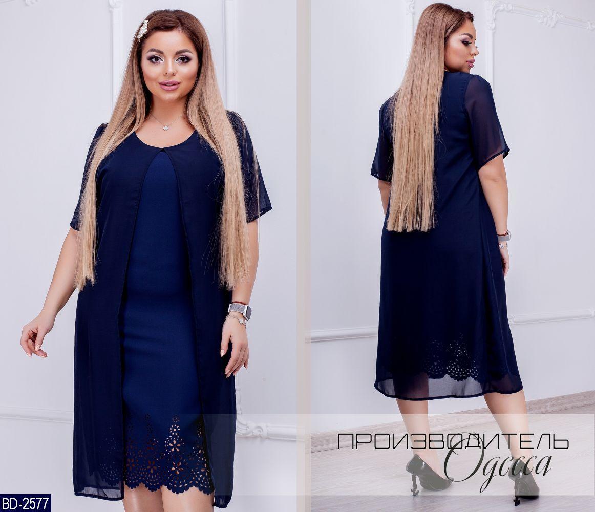 Платье BD-2577