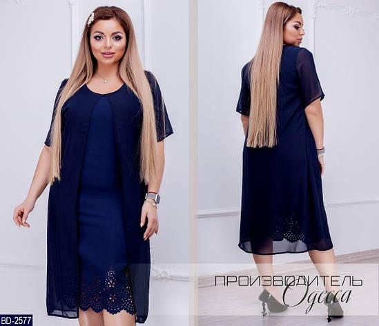Платье BD-2577, фото 2