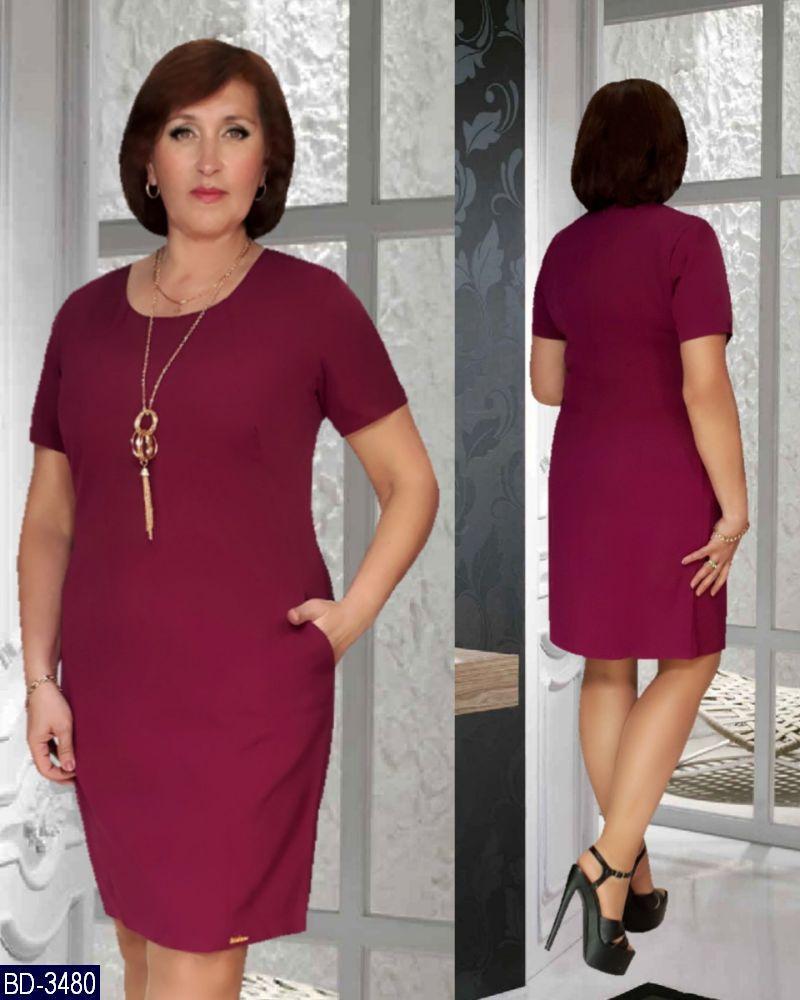 Платье BD-3480