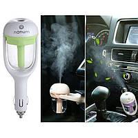 Автомобильный увлажнитель - очиститель воздуха Car (3 в 1), 12В, 150 мА, объем 50 мл, ароматерапия/ увлажнение/ очистка воздуха, Ионизатор в