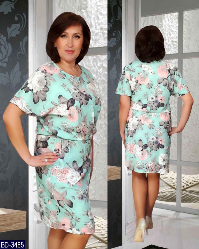 Платье BD-3485