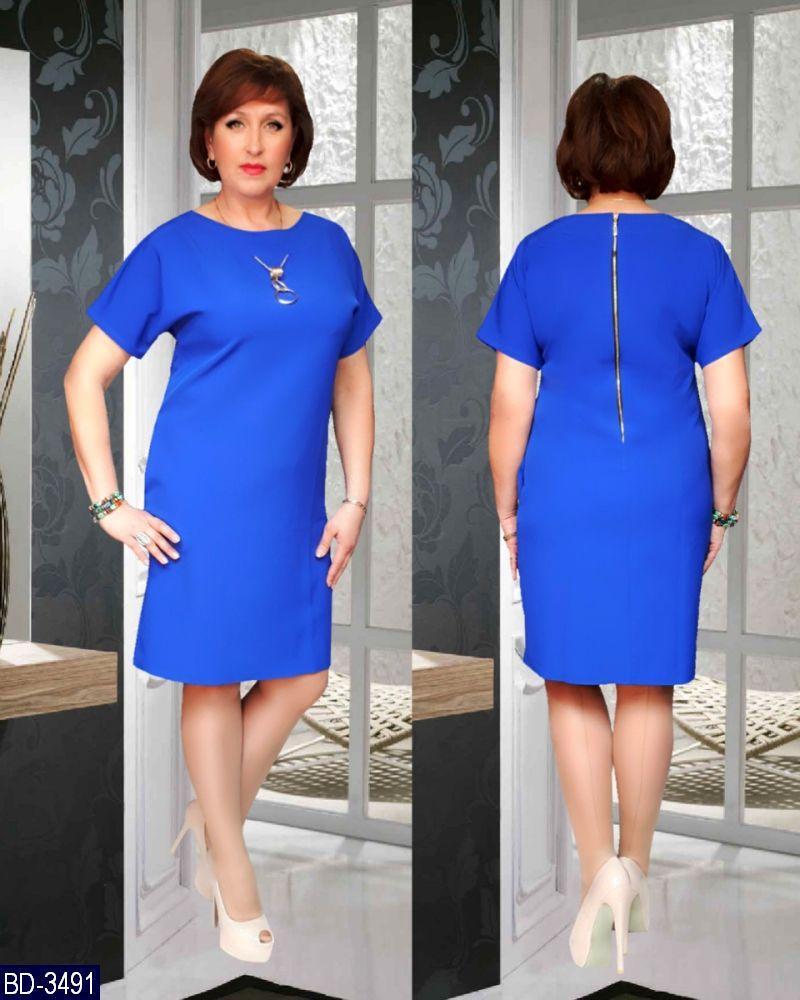 Платье BD-3491