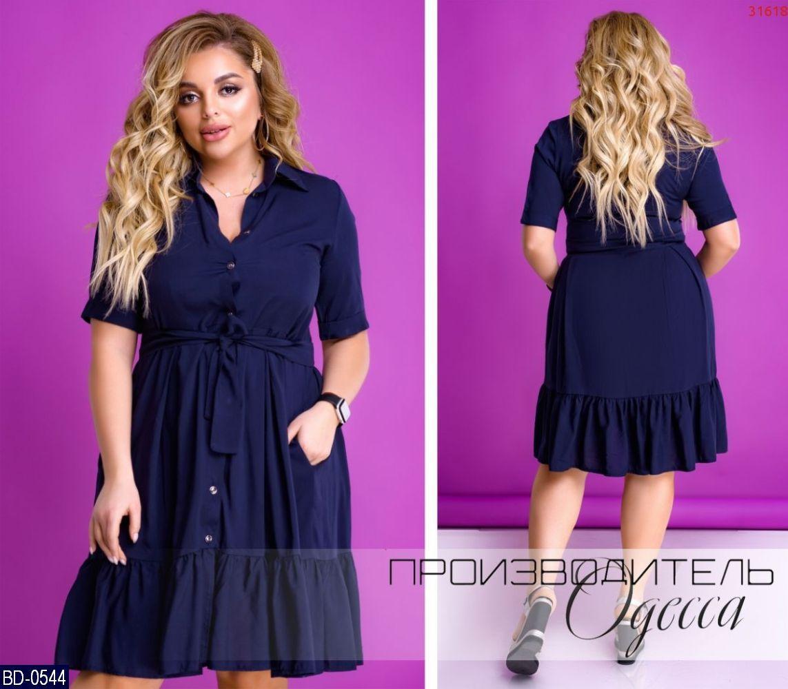 Платье BD-0544