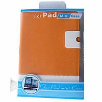 """Чехол - книжка для планшета iPad mini Leather case GD-9 разные цвета, 7.9"""",  искусственная кожа, матовый"""