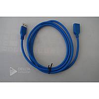 Кабель - переходник USB 3.0, AM/AF, 1.5m, Юсб переходник, USB шнур, кабель Юсб, переходники