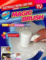 Электрическая Щетка Для Уборки ванной комнаты и кухни Magic Brush 5 In 1