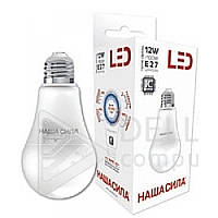 Светодиодная лампа Наша Сила 12W, E27, 4000k, 920Lm, груша, светодиодная лампочка LED Наша Сила E27, лампочки