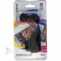 Зарядка для телефона СЗУ Samsung B1, 1.8А, 24В, черный, зарядное устройство для телефона Samsung