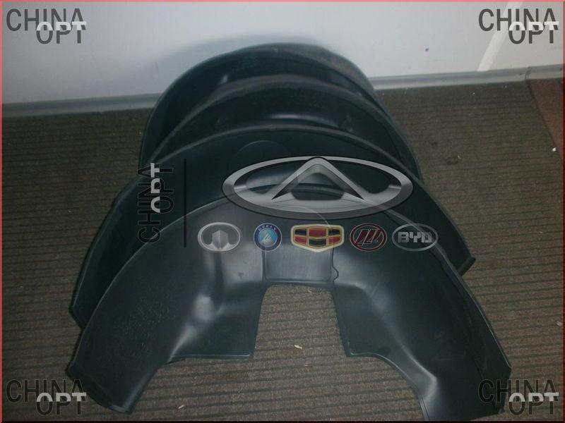 Подкрылки, 4шт., комплект, Chery E5 [1.5, A21FL], PKA21, MEGA LOCKER