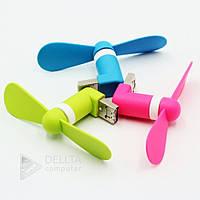 Мини - вентилятор для смартфонов micro USB разные цвета, угол 90*, вентиляторы, вентилятор для смартфонов