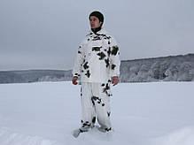Зимний маскировочный костюм Бундесвера MilTec 11971000, фото 2