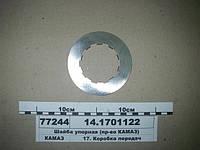 Шайба упорная КАМАЗ шестерни 1-й передачи (производитель КамАЗ) арт. 14.1701122