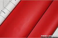 Кожзам самоклеющийся Decoin (Корея), красный 140x10 см