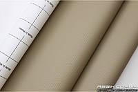 Кожзам самоклеющийся Decoin (Корея) перфорированный, бежевый 140x10 см