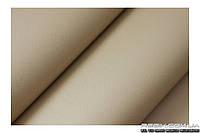 Кожзам самоклеющийся Decoin (Корея) текстурный бежевый 140x10 см