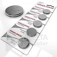 Батарейки - таблетки Наша Сила CR2025 Alkaline, 3V, блистер 5шт, батарейка для весов Наша Сила, Батарея, батарейка