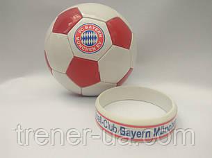 Мяч клубный сувенирный Bayern Munchen