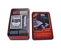 Покерный набор №100-ТХ2