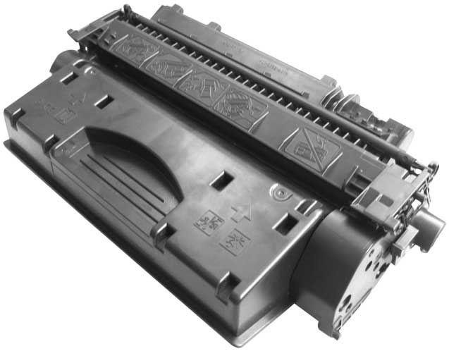 Картридж оригинальный Canon 719H для Canon LBP-251/252 / 6650 / 6680 / MF416 / MF418 восстановленный