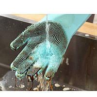 Перчатки-губки Magic Brush гипоаллергенные и очень нежные для кожи
