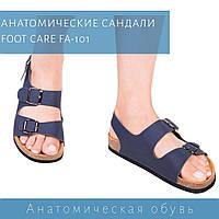 Анатомические женские сандалии FA-101, синие