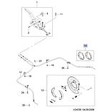 Колодки ручного тормоза Лачетти Эпика, H05-DW011, 96496764, фото 4