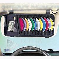 Автомобильный CD - holder для 18 CD дисков, черный, крепится на автомобильный козырек, Кейс для дисков, автомобильный футляр для CD