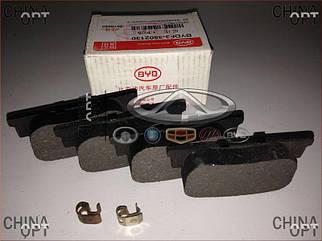 Колодки тормозные задние, дисковые, Lifan 620 [Solano], BYDF3-3502160, Aftermarket