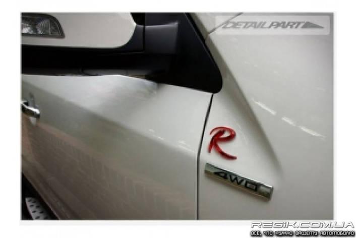 3D эмблема R (Detail Part), фото 2