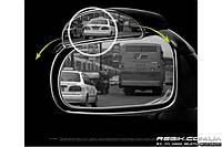 Дополнительные зеркала с увеличенным углом обзора