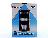 Кофеварка термо стакан Domotec MS 0709 капельная, 220V, 700W, 0,42 л, сетчатый фильтр, автоотключение, с индикатором работы
