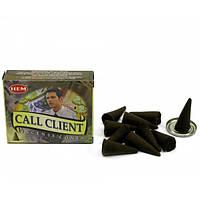 Благовоние Call Clients HEM 10шт/уп. Арома-конусы Привлечение покупателей