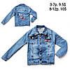 Джинсовая куртка опт для мальчика 3-7 и 8-12 лет