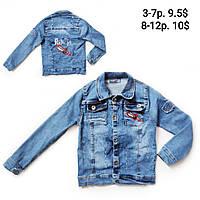 Джинсовая куртка опт для мальчика 4-7 лет, фото 1