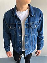 Мужская джинсовка, синяя джинсовая куртка, классическая синяя мужская джинсовка