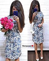 Платье повседневое цветочный принт  3595, фото 1