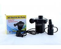 Компрессор для матрасов Air Pomp 205 от сети 220v, пластик, универсальный насос Air Pomp 205, насос для бассейна, насосы