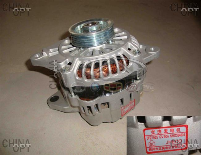Генератор, 4G64SM, Great Wall Hover [H2,2.4], SMD354804, Aftermarket